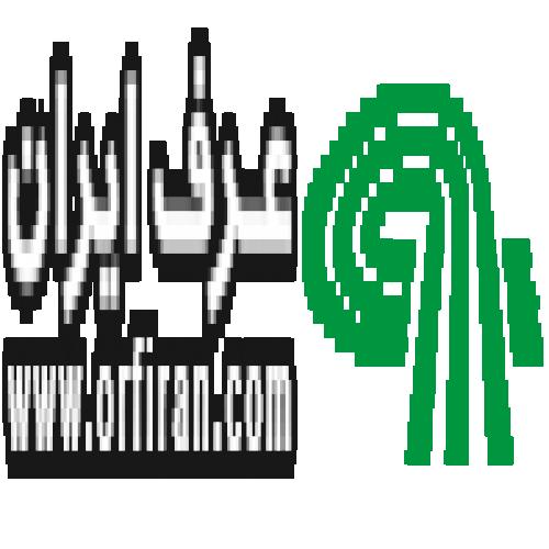 دکوراسیون شرکت عرف ایران