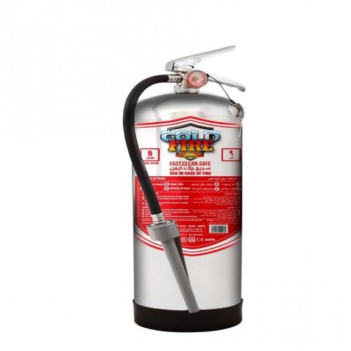 لوگو اسپری خاموش کننده آتش ( Cold Fire)