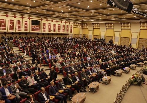 بنر انجمن علمی بهداشت محیط ایران