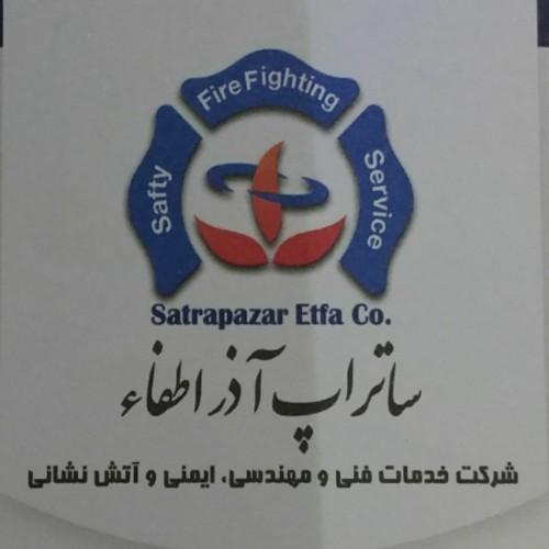 دکوراسیون شرکت ساتراپ آذر اطفاء