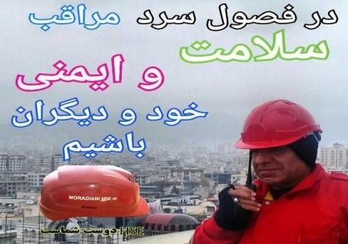 لوگو مهندس محمد مرادیانی