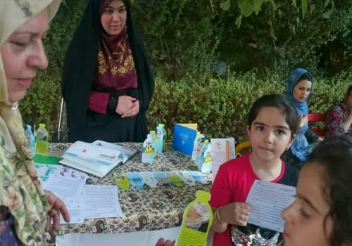 تصویر مؤسسه بانوان حامی محیط زیست شهری و روستایی کویر یزد