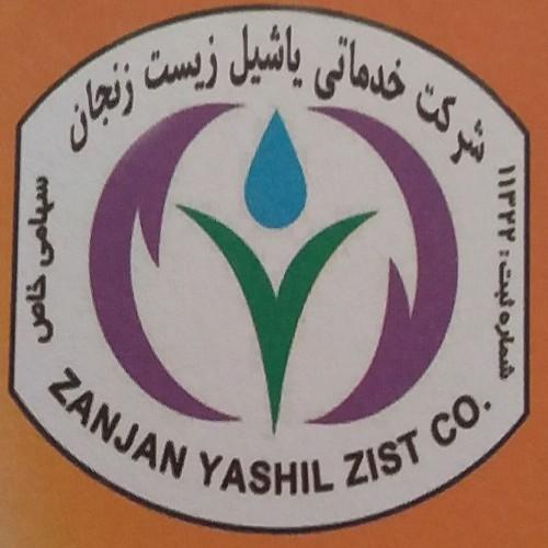 دکوراسیون شرکت خدماتی یاشیل زیست زنجان