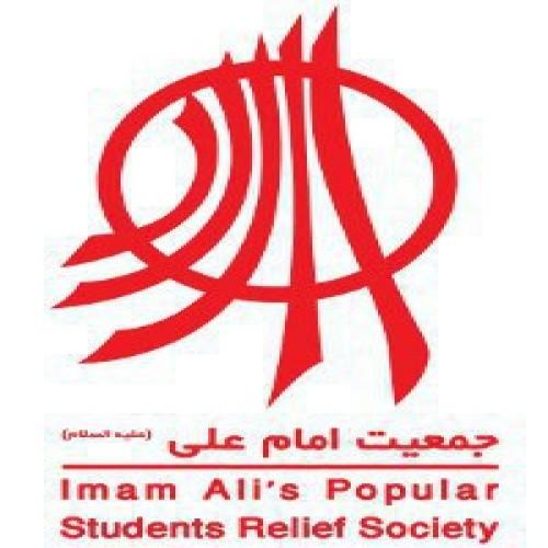 دکوراسیون جمعیت امداد دانشجویی، مردمی امام علی (ع)