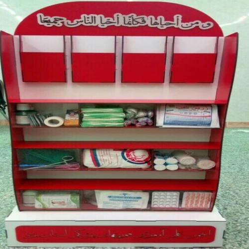 لوگو انجمن علمی، آموزشی فوریت های پزشکی استان یزد