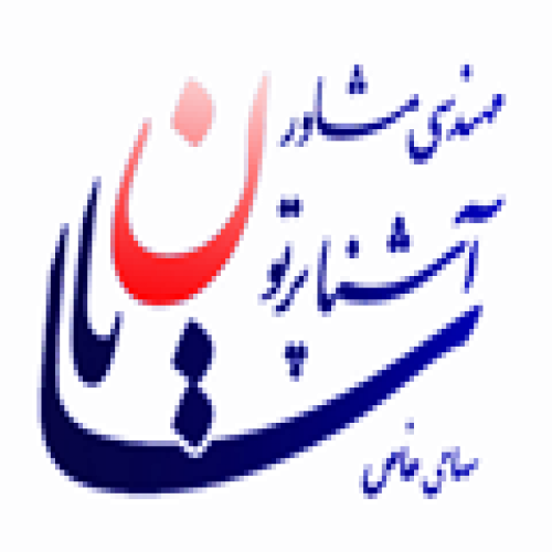 شرکت آشنا پرتو سایان