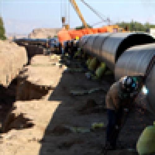 نما شرکت تأمین و انتقال آب خلیج فارس