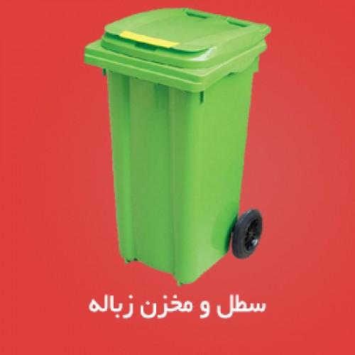 طراحی شرکت تهران صنعت