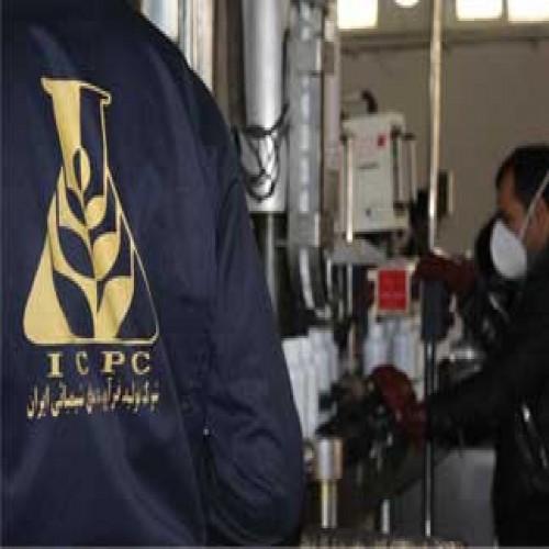 شرکت تولید فرآورده های شیمیایی ایران (پلیکم سابق)