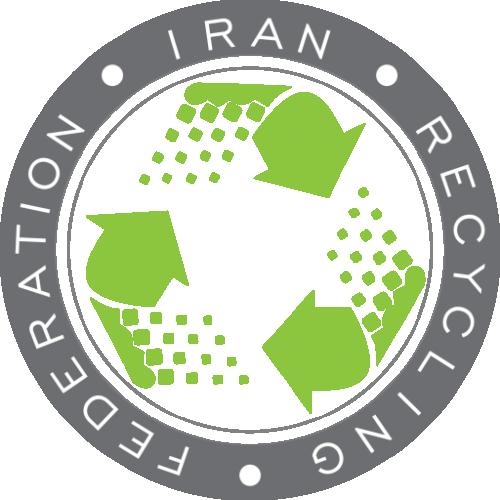 اتحادیه صنایع بازیافت ایران