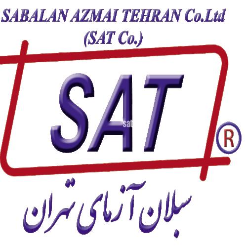 شرکت سبلان آزمای تهران