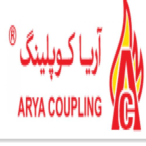 شرکت آریا کوپلینگ
