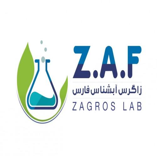 شرکت زاگرس آبشناس فارس