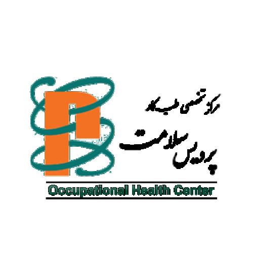 شرکت مرکز تخصصی طب کار پردیس سلامت