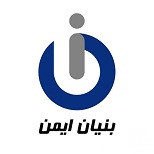 شرکت توسعه ایمن الکترونیک باختران