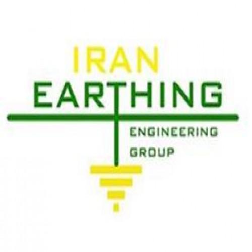 گروه مهندسی ایران ارتینگ