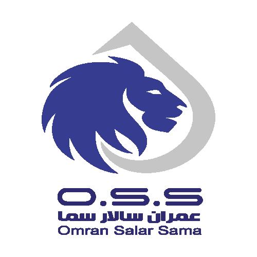 شرکت عمران سالار سما(O.S.S.)