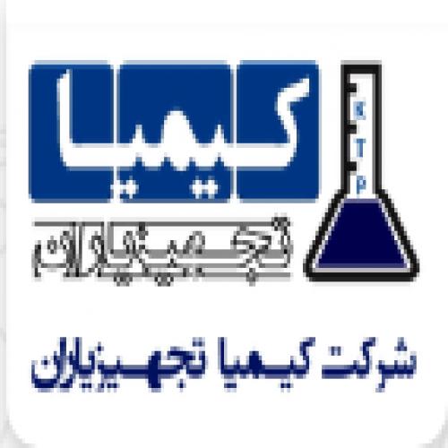 شرکت کیمیا تجهیز یاران