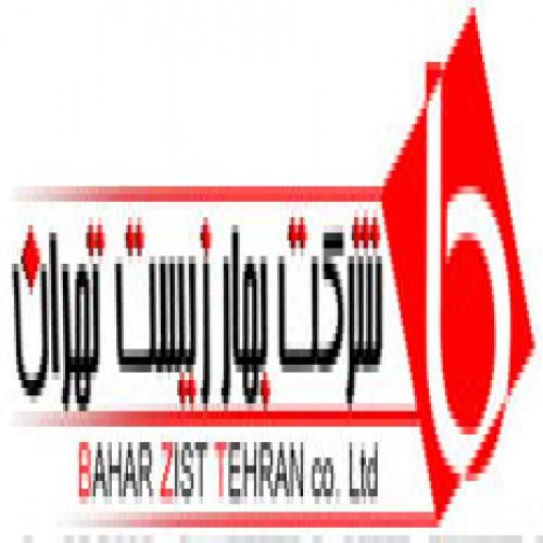شرکت بهار زیست تهران