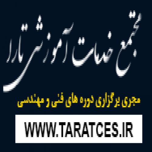 شرکت مجتمع خدمات آموزشی تارا