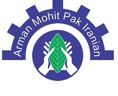 آرمان محیط پاک ایرانیان