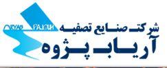 شرکت صنایع تصفیه آریاب پژوه