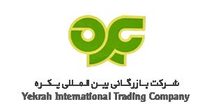 شرکت بازرگانی بین المللی یکره