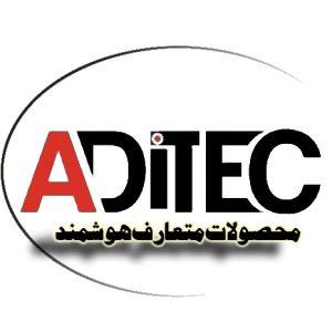 شرکت آدیتک
