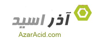 شرکت آذر اسید