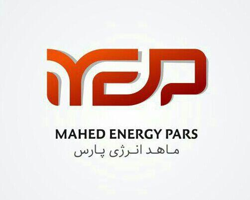 شرکت ماهد انرژی پارس