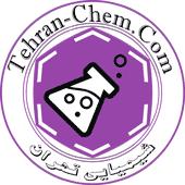 شرکت بازرگانی شیمیایی تهران