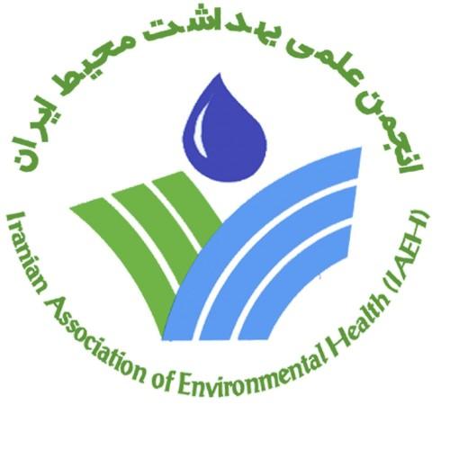 انجمن علمی بهداشت محیط ایران